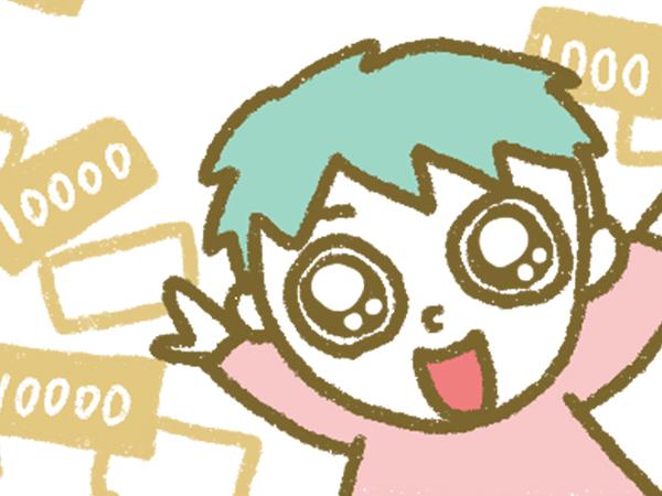 漫画「宮崎に移住した農家の嫁日記」【第68話】新米農家の資金集め