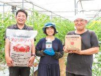 味勝負の直販生産者に認められたTMRの有機農業資材