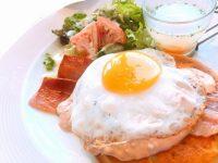 【ふるさと納税】卵!タマゴ!!おすすめ自治体5選