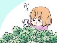 漫画「農家に憧れなかった農家の娘」第46話 イモムシへの愛
