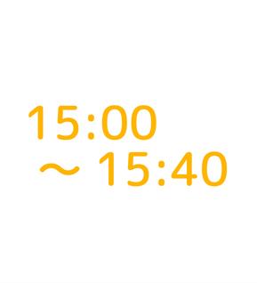 15時~15時30分