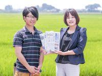 営農に欠かせない情報が満載! 若手農業者こそ『全国農業新聞』で、情報収集を