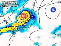 秋雨前線停滞で大雨に備えを!(8/27~9/2週間天気予報)