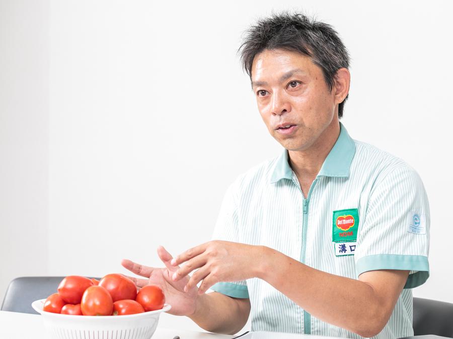 日本デルモンテ株式会社