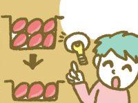 漫画「宮崎に移住した農家の嫁日記」【第75話】パッケージの工夫