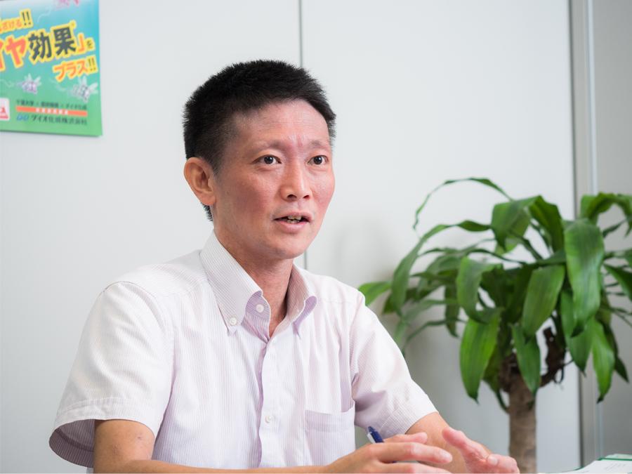 ダイオ化成株式会社