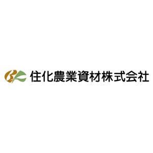 住化農業資材株式会社
