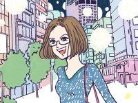 漫画「農家に憧れなかった農家の娘」最終話 シティガールに憧れた農家の娘