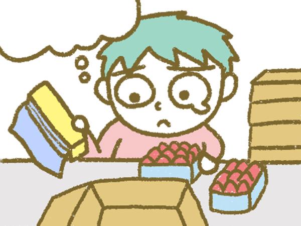 漫画「宮崎に移住した農家の嫁日記」【第76話】県外発送の苦悩