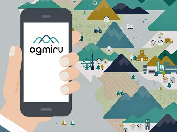 自分に合った農業資材をお得に購入できる! 農業経営に便利なサービスが集まるスマホアプリ『AGMIRU』