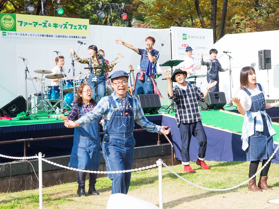 日本農業法人協会