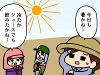 漫画「跡取りまごの百姓日記」【第22話】祖父のヘソクリ