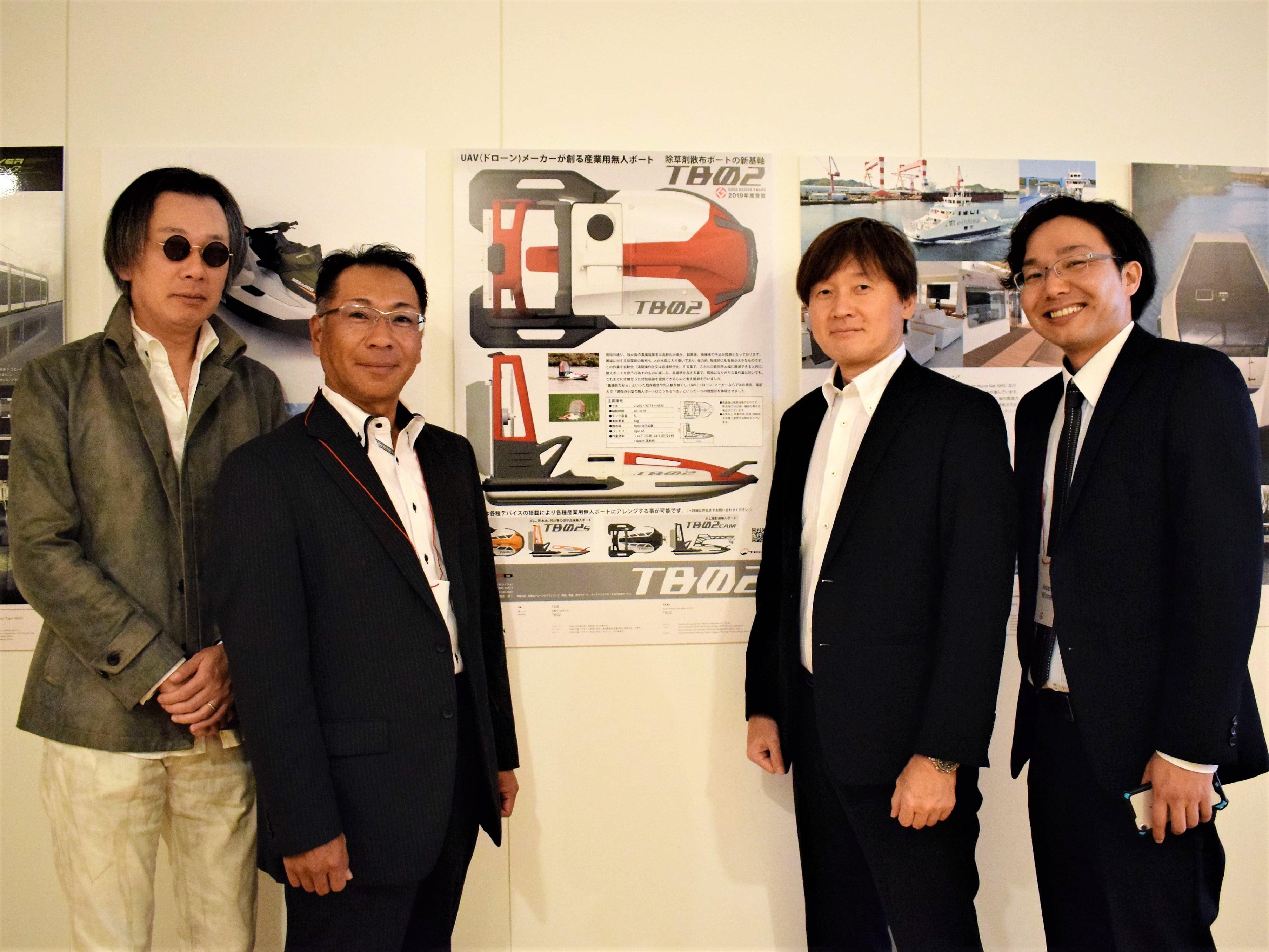 【2019年グッドデザイン賞受賞】水田での作業を効率化する小型無人ボート「TB02」