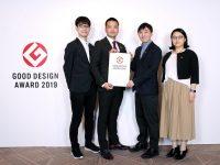 求職者と農業者を繋ぐマッチングアプリ「農mers」 グッドデザイン賞を受賞