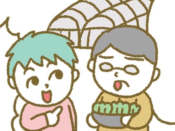 漫画「宮崎に移住した農家の嫁日記」【第86話】中古ハウスの購入