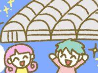 漫画「宮崎に移住した農家の嫁日記」【第87話】中古ハウスの改修