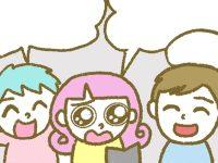 漫画「宮崎に移住した農家の嫁日記」【第88話】コンサルタントに相談