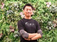 若手農家1万3千人で未来の農業を変える!~「日本4Hクラブ」首藤会長インタビュー