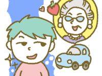 漫画「宮崎に移住した農家の嫁日記」【第90話】観光農園のターゲット