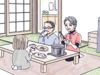 漫画【第3話】黄金の畑がまぶしい! 米農家さんのお宅を訪問