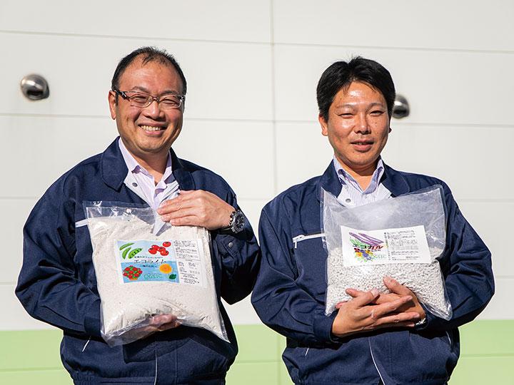 安心と安全を担保しながら資源循環型の社会へ オンリーワン商品で農業を支援