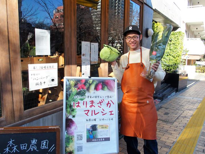 最高においしい野菜だけを売る「はりまざかマルシェ」が農家を育てる