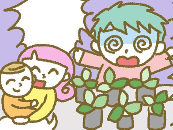 漫画「宮崎に移住した農家の嫁日記」【第101話】昨年比2.5倍の育苗