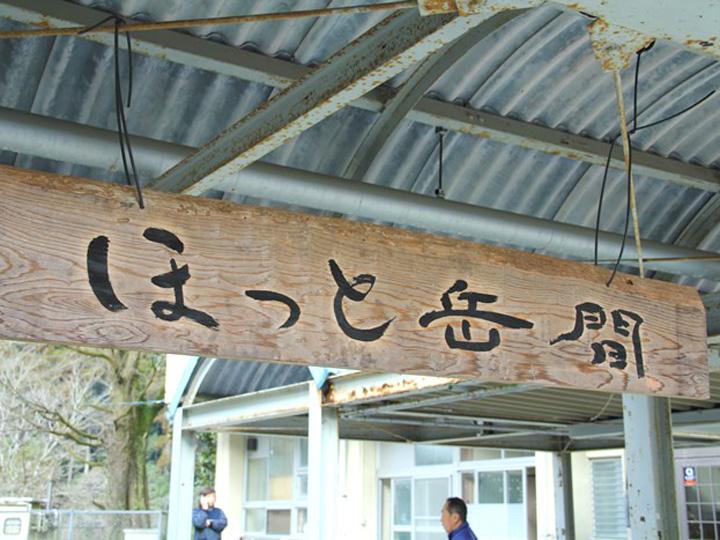 就農支援と地域活性化の相乗効果ありーー住んでよし、働いてよしの熊本県山鹿市に注目!