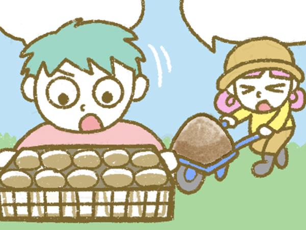 漫画「宮崎に移住した農家の嫁日記」【第98話】育苗ポットの土詰め器