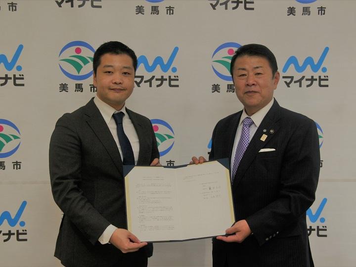徳島県美馬市とマイナビが連携協定、次世代産業を担う人材育成目指す