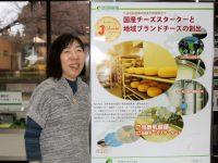 日本発のチーズスターター開発! 地域の味が出る国産チーズ作りへ