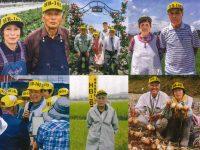 【HB-101④】農作業のお供に! オリジナルキャップを抽選で20名にプレゼント