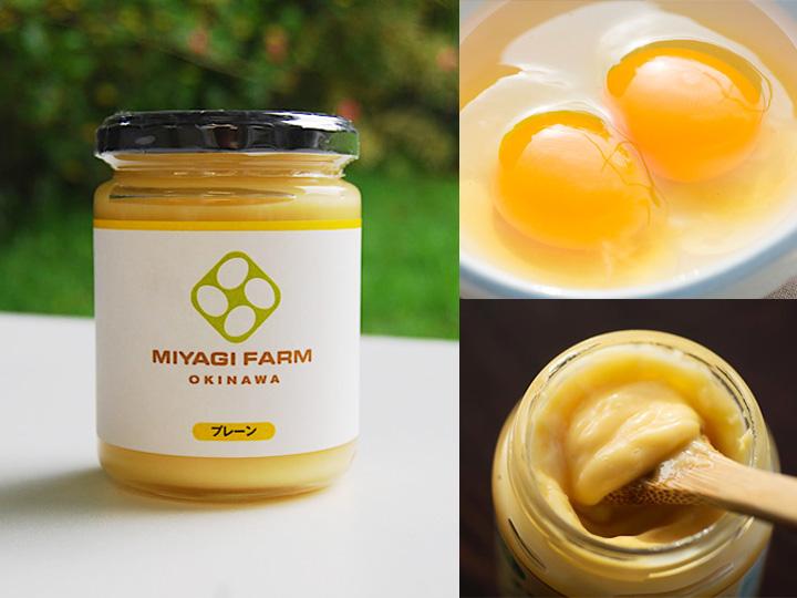 キーワードは「持続可能な農業」! 沖縄・みやぎ農園の平飼い鶏の卵で作られたマヨネーズの魅力