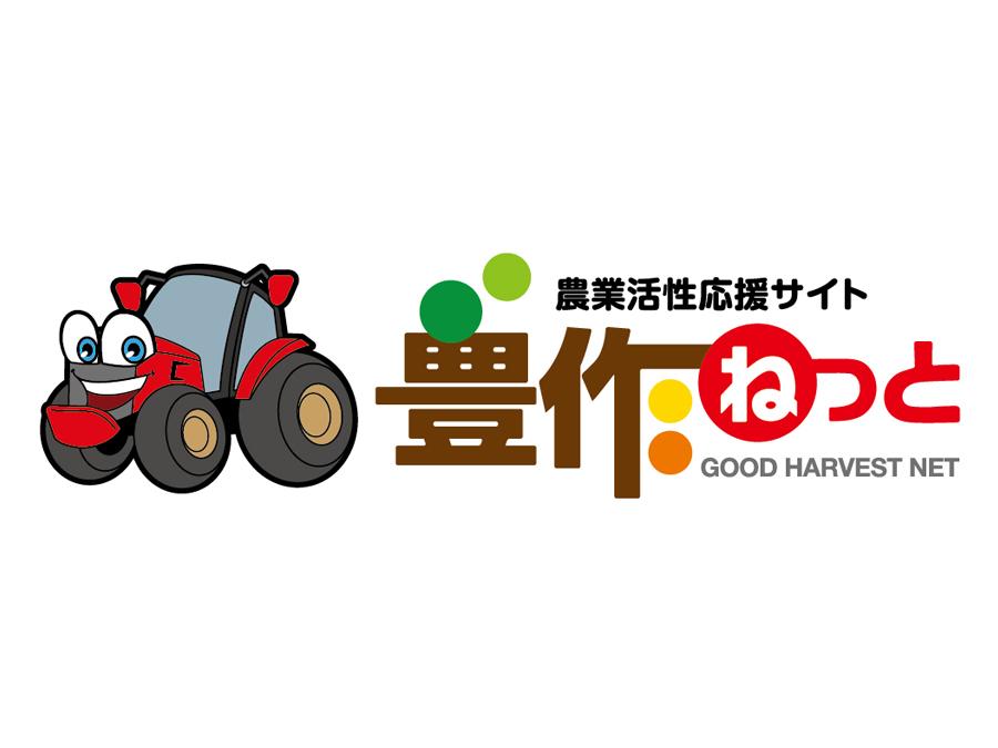 本当は自分でできる耕うん爪の交換! 農業機械のプロ『豊作ねっと』に手順・ポイントを聞いてきました!
