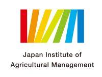 日本農業経営大学校 2021年度・2022年度入学 学生募集中