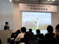 農業経営者の卵、「経営計画」を熱弁 日本農業経営大学校で卒業研究発表会