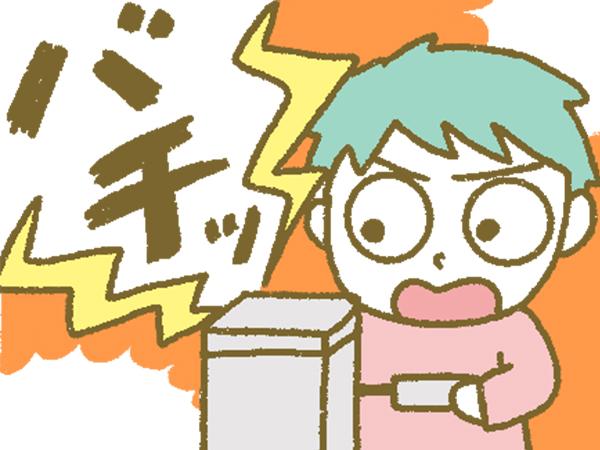 漫画「宮崎に移住した農家の嫁日記」【第104話】配電工事に挑戦