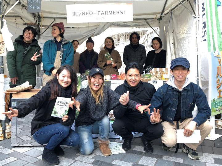 就農希望が増える東京。キーパーソンが語る人気の理由と課題