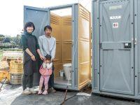 女性と家族連れに好評! 臭いが気にならないトイレ『アグリレット』で選ばれる観光農園に