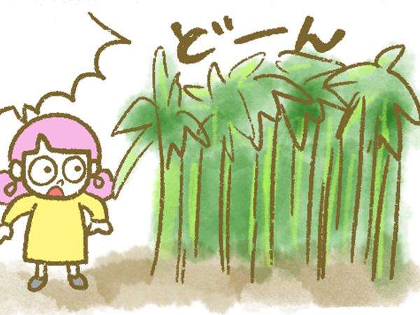 漫画「宮崎に移住した農家の嫁日記」【第110話】緑肥に挑戦