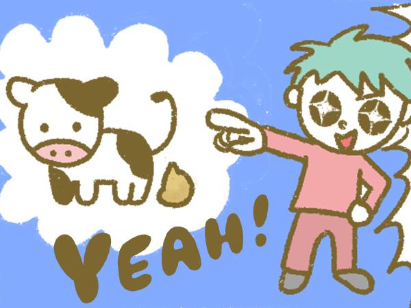 漫画「宮崎に移住した農家の嫁日記」【第108話】土作りの裏側