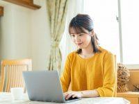 補助金・交付金の申請、自宅・職場からオンラインで可能に 農水省が2制度で4月から