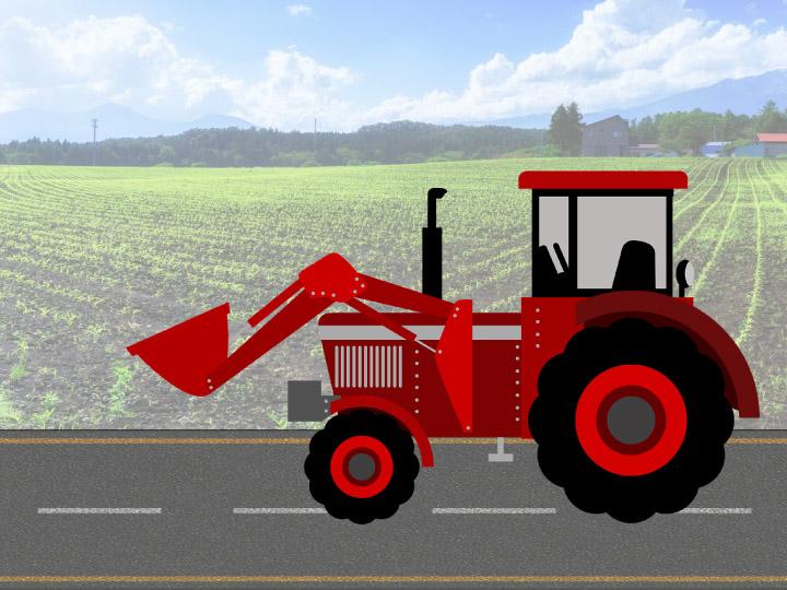 規制緩和後の作業機付きトラクターの走らせ方 大特免許無しでも動かせる場所・方法とは?