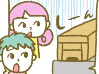 漫画「宮崎に移住した農家の嫁日記」【第117話】働き者のミツバチ