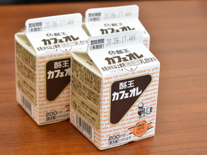 酪王乳業の『酪王カフェオレ』