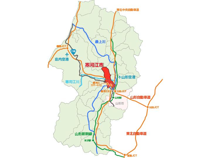 山形県寒河江市の地図・アクセスマップ