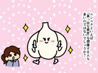 漫画「跡取りまごの百姓日記」【第64話】ニンニク栽培って難しい!