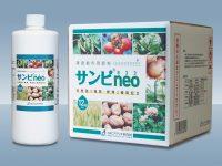 葉面散布肥料『サンピシリーズ』で、養分不足による生育不良から作物を救う