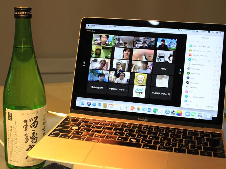 オンライン交流会、食体験の『KitchHike』とコラボした福島県湯川村