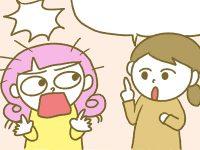 漫画「宮崎に移住した農家の嫁日記」【第121話】観葉植物のシーズン